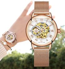 Mechanical Women Bracelet Watch Skeleton Automatic Wristwatch Mesh Stainless Steel Band Female Clock Chic Reloj Mujer(China)