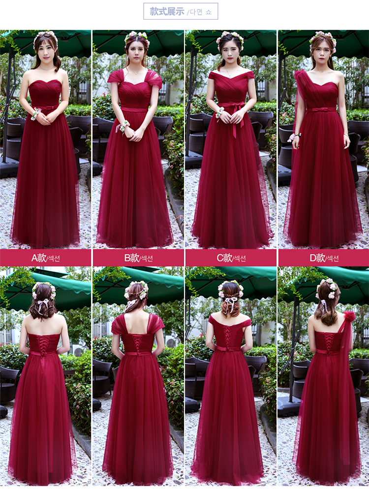 LBHS-79#Burgundy Bridesmaid Dresses Long Boat Neck Shoulder Wedding Party Prom Dresses Wholesale Graduation Dress Girls Lace Up