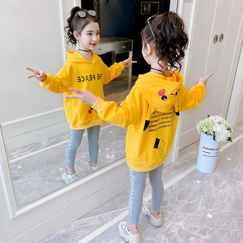 2020 New Fashion Big Girls Sports Suits Hoodie Collar Letter Clothing Set Teenage Spring Autumn Tracksuit Kids Yellow Sportswear bibihou girls clothing set sport suit clothes navy style girls sports suits teenage kids tracksuits sportswear jumpsuit boys