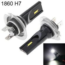 2Pcs 12V H7 High Power 1860 Lamp Beads 1200LM 6500K 7500K White Driving Running Car Lamp