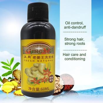 цена 200ml 60ml Ginger Shampoo Hair Loss Shampoo Solid Hair Care Anti-Hair Loss Anti-Dandruff Shampoo Hair Growth Treatment онлайн в 2017 году