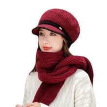 Женская Вязаная Шапка бини и шарф утепленная шапка из кроличьего