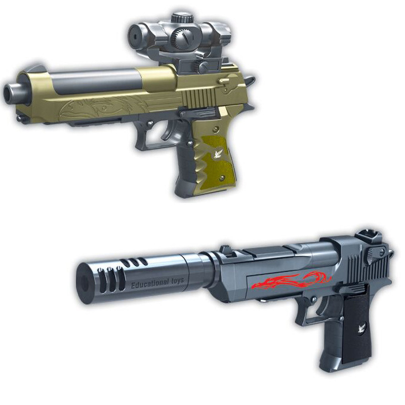 Assembling Gun Toy Building Blocks Combination Military Model Simulation Pistol Children's Educational Toys Kids Boy Toy  Gifts