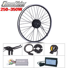 250W 350W 36V 48V zestaw ebike zestaw do konwersji roweru elektrycznego XF07 XF08 MXUS silnik bez akumulatora wyświetlacz LED LCD opcjonalnie freehub