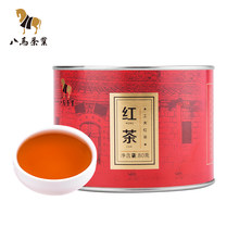 Bulk canned 30g 2019 new tea green tea black tea authentic rare chinese eight horse tea(China)