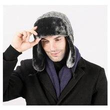 Wuaumx новые Утепленные зимние шапки для мужчин ветрозащитная