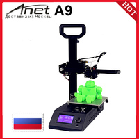 Anet A9 3D printer / print size 220*220*240/ material PLA ABS Anet/Good service/Made in China /Shipping from Russia