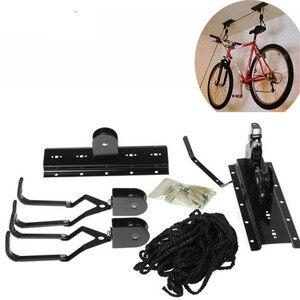 Cycle MTB shelf Storage Rack M