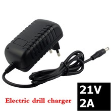 21V 2A Lithium Battery Charger Electric Screwdriver 18V 5Series 18650 Lithium Battery Wall Charger DC 5.5 * 2.1 MM Free shipping(China)