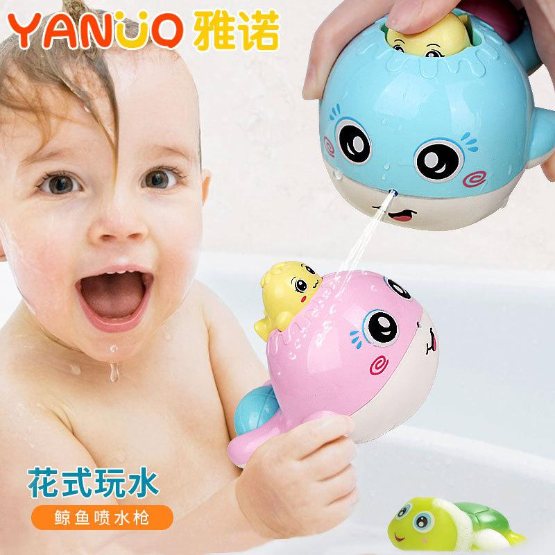 Animal Cartoon Baby Boys Floating Spraying Water Toys Funny Whale Bebe Bath Shower Products For Children Bathroom Toys