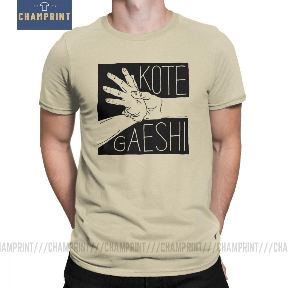 Men T Shirt Aikido KoteGaeshi Novelty Short Sleeve Hand Grips Japan Tees Round Neck Clothing Cotton Plus Size T-Shirts