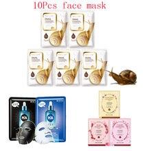 10Pcs Mixed Snail Hyaluronic Acid plant Rose Black Face Mask Moisturizing Whitening  Anti-Aging Facial Masks Korean Skin Care