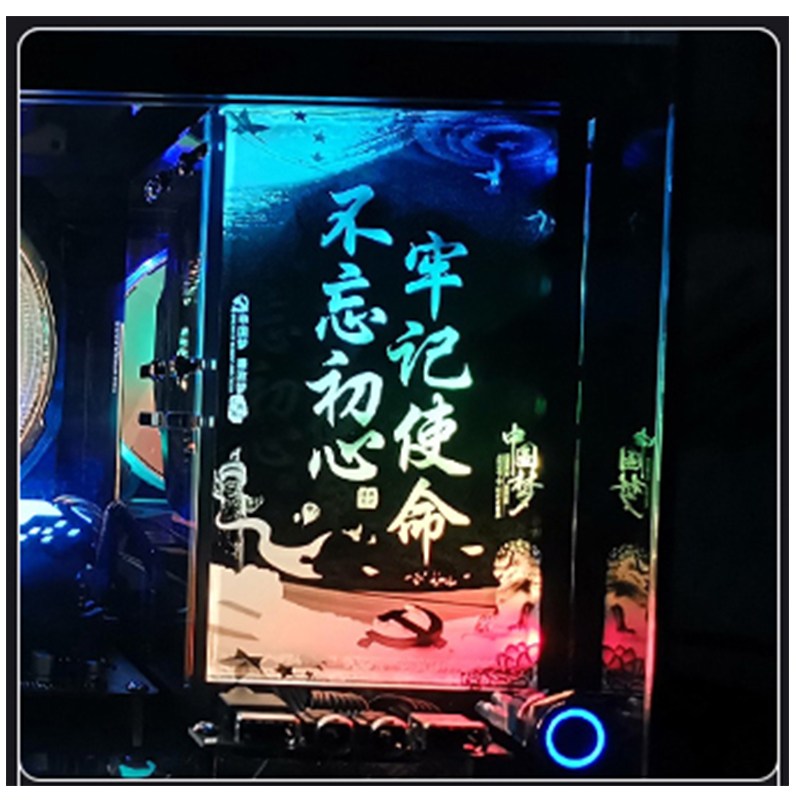 Customized Various Sizes PC Case Lighing Panel GPU Light Backplane Colorful /RGB /D-RGB AURA Streamer Backplate
