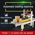 FXJ-5050-IV автоматическая машина для запечатывания левого и правого привода лента 1-12 маленькая машина для запечатывания картонных коробок Экс...