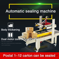 FXJ 5050 IV automatic left and right drive sealing machine tape post 1 12 small carton sealing machine express wrapping machine|Machine Centre|   -