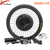 New Electric Bike Motor 36V350W imotor all in one Ebike Front Motor Wheel Electric Bicycle Conversion kit EBike Kit with Battery