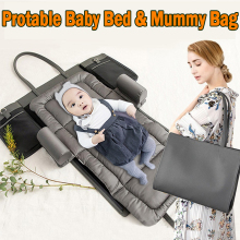 Портативная детская кроватка, многофункциональная детская кровать для путешествий, сумка для мам, складной детский диван для младенцев, товары для ухода за ребенком