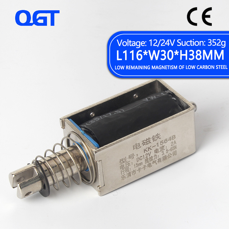 KK-1564B DC 12V 24V Kepping Force 3.5-65N Travel 15mm Push&Pull Type 1564B Open Frame Solenoid Electromagnet  Linear Solenoid