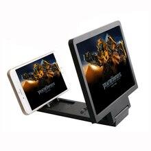 Горячее универсальное увеличительное стекло 3D фильм экран HD усилитель для смартфонов Держатели и подставки