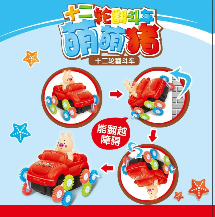 Stall Hot Selling Supply Of Goods New Style Electric Seagrass Pigskin Dumpers Kids' Toy Electrocar Paw Patrol