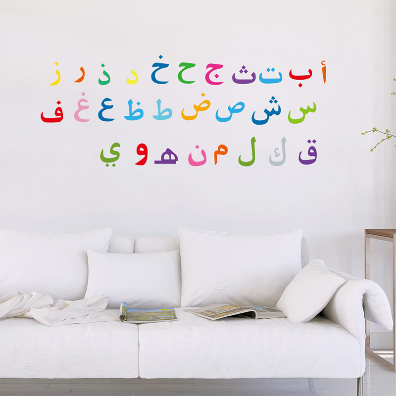Image 2 - Muslim Words Decorative Islamic Wall Stickers For Home Decor  Living Room Decoration Mural PVC Wallpaper Characters Art DecalsWall  Stickers