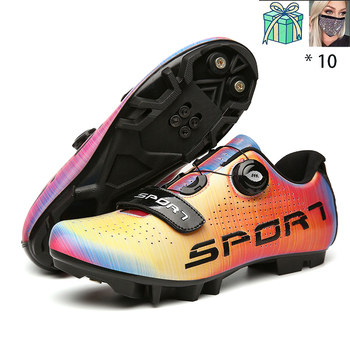 New Style Speed Shoes Men MTB Outdoor Sports Bicycle Shoes Self-locking Road Bike Shoes Professional Racing Bicycle Sneaker 10