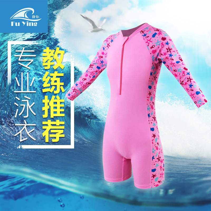 Children Winter Bathing Suit Thick Warm Long Sleeve One-piece Girls Little Girl Middle School Students Training Industry Swimmin