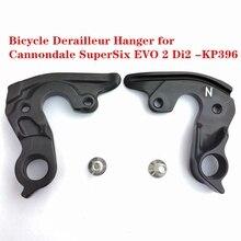 1 шт., велосипедный задний переключатель, вешалка, откидывающийся mtb, вешалки для cannonale SuperSix EVO 2 Di2, вешалка для переключателя KP396, cannonale, велосипед