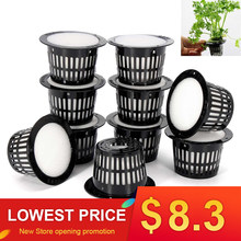 50Pcs/set Mesh Pot Net Cup Basket Hydroponic System Garden Plant Grow Vegetable Cloning Foam Insert Seed Germinate Nursery Pots
