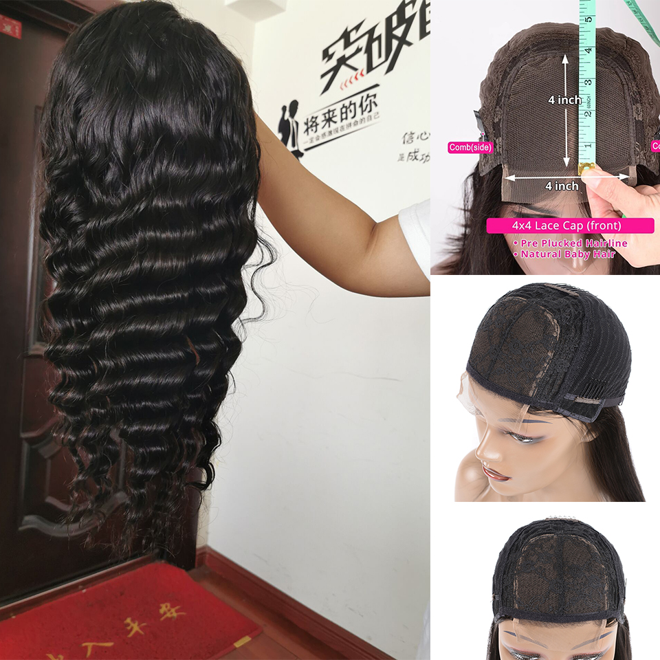 Peruvian Wig 4x4 Closure Wig Loose Wave Wig Human Hair Wig  Pre Plucked With Baby Hair Remy Lace Wig Human Hair