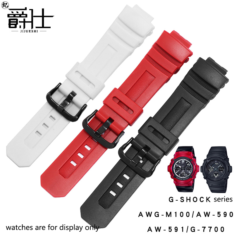 Waterproof Silicone Watchband  Convex Interface Black White Brown Wristband  Suitable For AWG-M100/AW-590/AW-591/G-7700