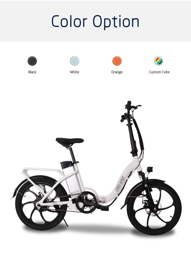 20 inch folding e bike city folding electric bike aluminum electric bicycle 250w