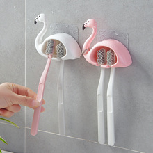 Suction Cup Flamingo Toothbrush Holder Rack 2 Position Wall Mounted Organizer Bathroom Accessories