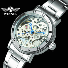WINNER Fashion Creative Mechanical Skeleton Watch for Lady Roman Numerals Small Dails Design Strainless Steel Bracelet Watches