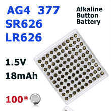 Alkaline Button Battery AG4 LR626 377 SR626SW, 1.5V, Suitable For watch Toy Remote control toy