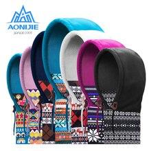 AONIJIE E802 унисекс для взрослых и детей, двухслойная Зимняя Теплая Флисовая Балаклава, лыжная шапка, маска, шарф для бега