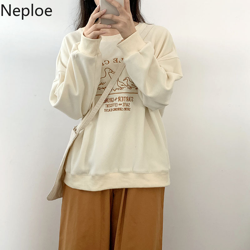Neploe Letter Embroidery Women Sweatshirt Loose Harajuku Oversize Sweatshirt Pullovers Spring Autumn Hoody