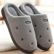 Womens slippers home Dot Big size 47 Warm Winter PVC Non slip Bath Massage Comfortable Unisex House