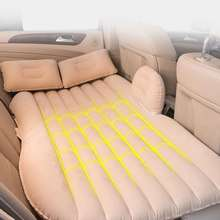 PVC Car Air Inflatable Travel Mattress Bed Universal for Back Seat Multi Functional Sofa Pillow Outdoor Camping Mat Cushion