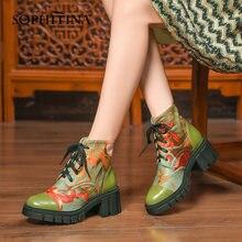 Женские ботильоны на платформе sophitina элегантные модные ботинки
