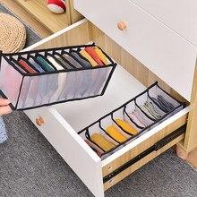 Organiseur de placard pliable pour la maison, organiseur de soutien-gorge séparé de boîte de rangement lingerie, organiseur de placard pliable pour chaussettes