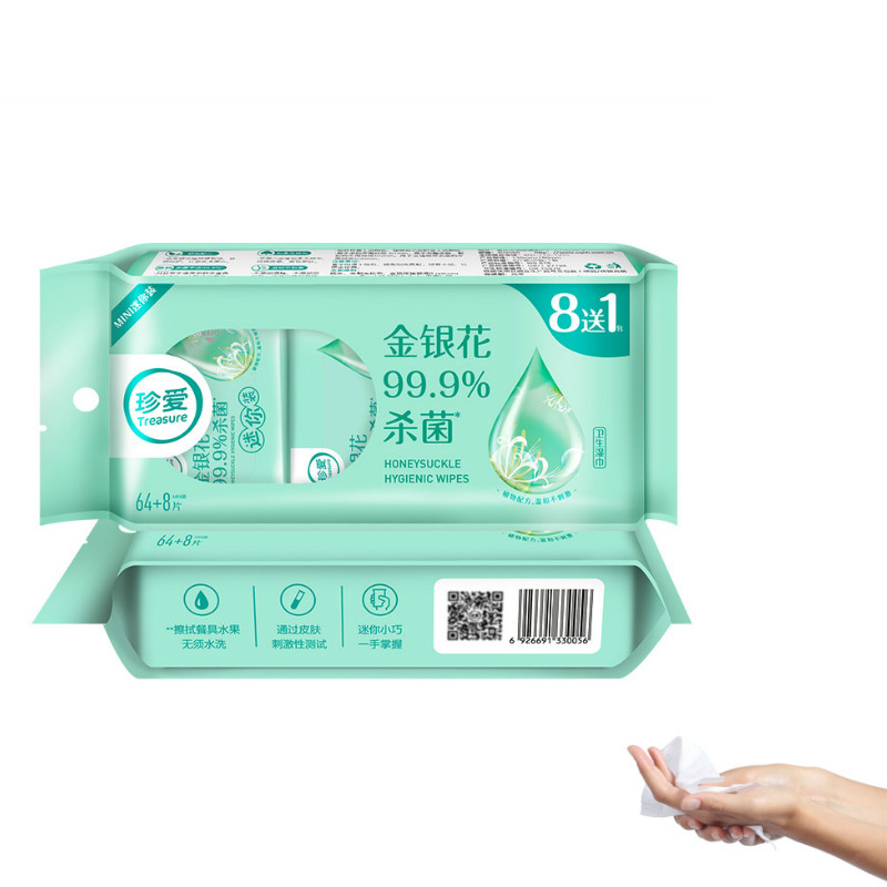 2 Packs 144 Count Total Treasure  Bactericidal Wipes Antibacterial Face Hands Wipes Non-woven Water Wipes Alcohol Free