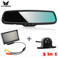 3 in 1 Car Auto Dimming Anti Glare Interior Mirror+Car Backup Parking Rear View Camera Front Side View+5 inch Reverse Monitor