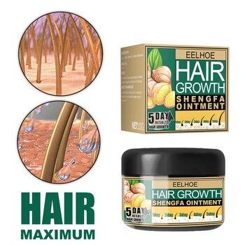 30 Ml Morocco Hair Mask Hair Restoration Cream Nourish Hair, Protect Damaged Hair Strong Roots Reduce Hair Loss Hair Care TSLM1 2