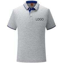 Индивидуальная вышивка/печать команда компании Униформа и рубашка