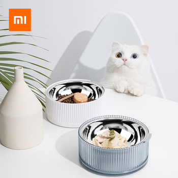 Xiaomi Heatable Cat Bowl