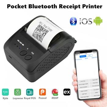 Mini Pocket Bluetooth Printer Wireless Thermal Receipt Ticket Printer For Mobile Phone 58mm Bill Machine For Supermarket Store