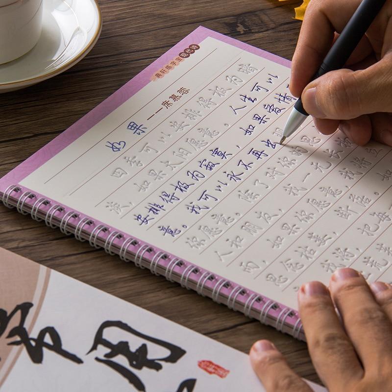 5 libros 3D caracteres chinos reutilizables Groove caligrafía copiador pluma borrable aprender hanzi adultos libros de escritura de arte