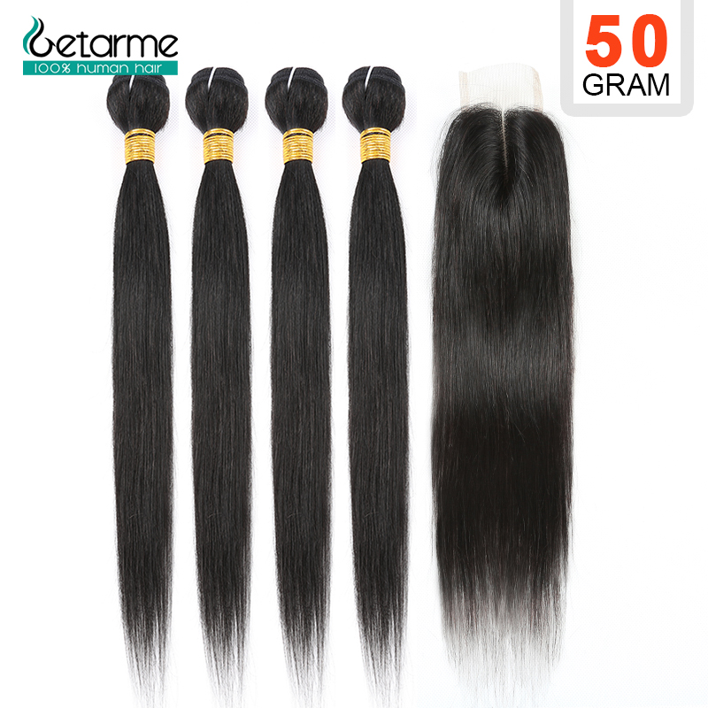 50g/Piece Brazilian Straight Hair Bundles With Closure Non Remy 2*4 Tissage Bresiliens Avec Closure With Bundles Low Ratio