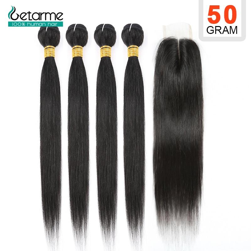 Paquets brésiliens droits de cheveux de 50 g/pièce Avec la fermeture non-remy 2*4 Tissage brésilens Avec la fermeture Avec le bas rapport de paquets